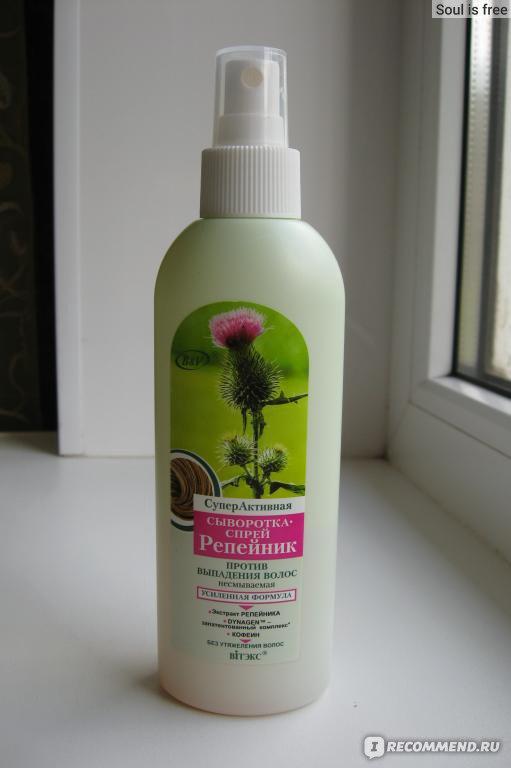 Маска для волос с перцем и репейным маслом для роста волос