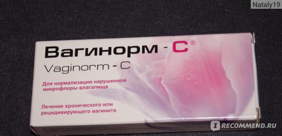 Отзывы о пимофуцине при молочнице плюсы минусы и эффективность