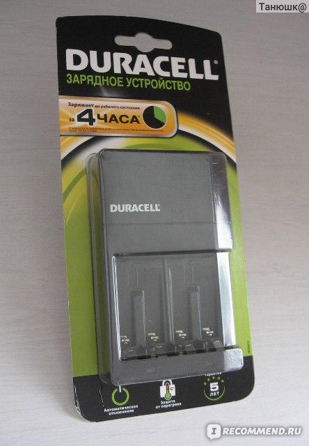 зарядное устройство Duracell Cef14 инструкция - фото 3