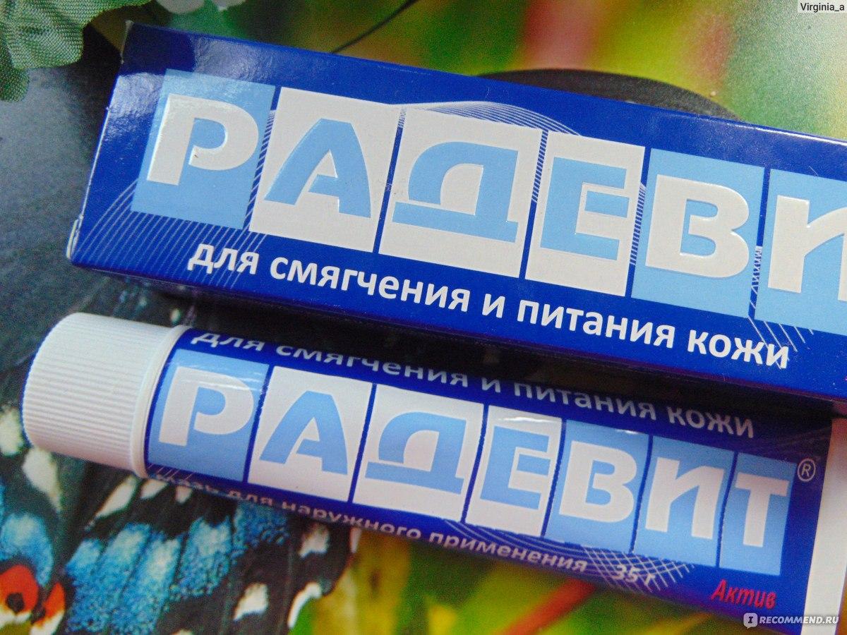 lekarstvo-dlya-psoriaza-v-almati