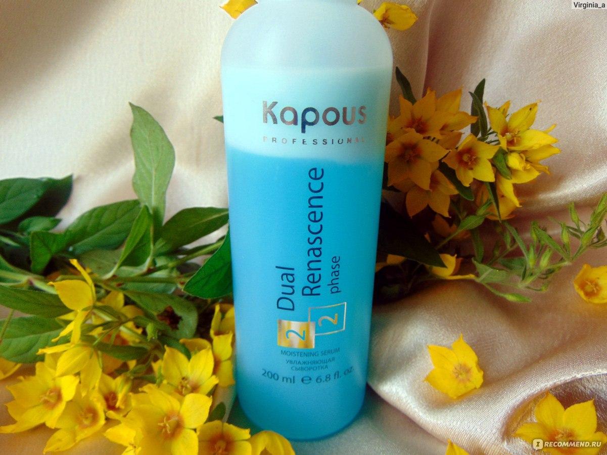 Масло-термозащита для волос invisible care от kapous