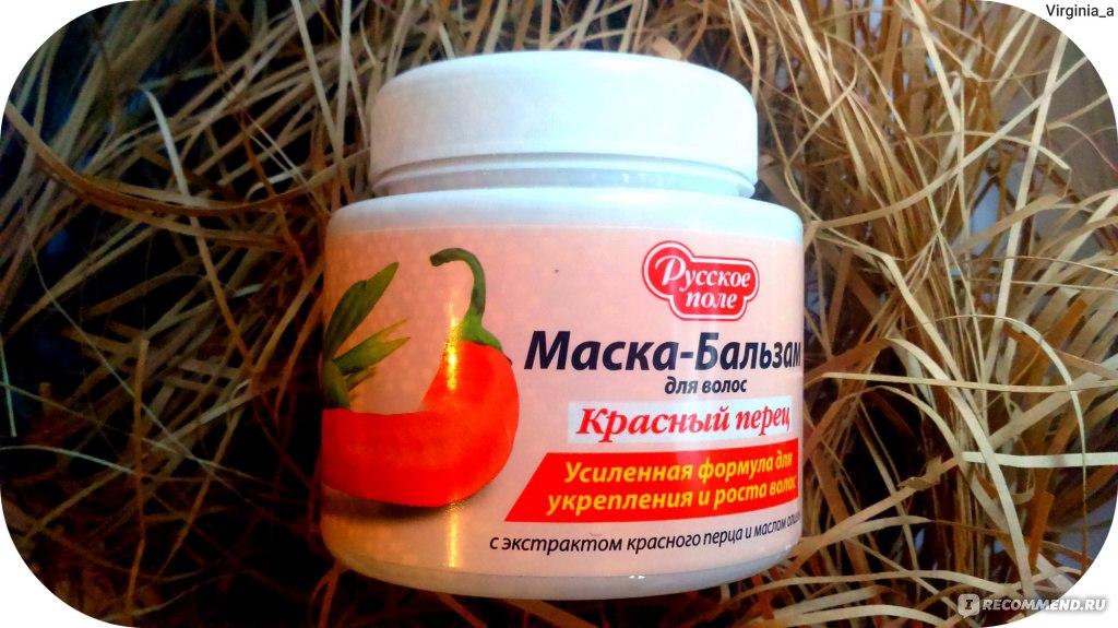 Маска русское поле перцовая для волос купить