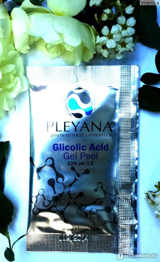 гель пилинг pleyana с гликолевой кислотой 10