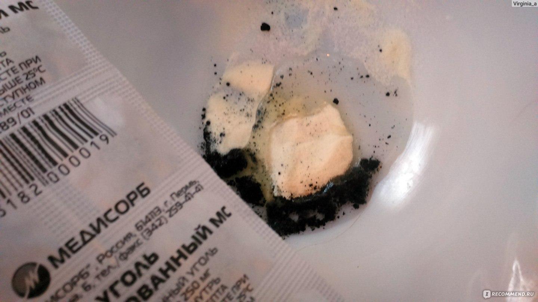 Маска из желатина и активированного угля от черных точек рецепт