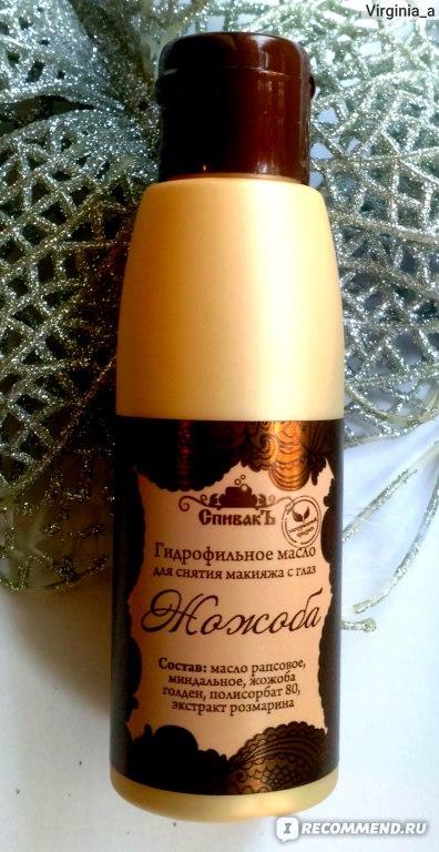 Касторовое масло для ногтей отзывы фото