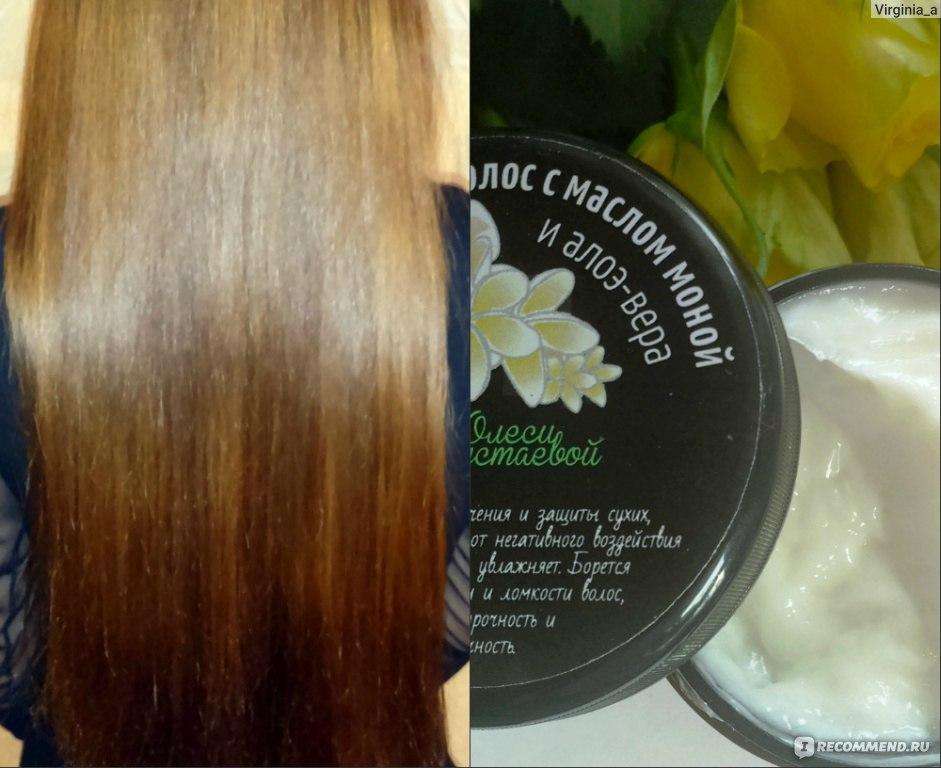 dnc активатор для роста волос для сухих и нормальных волос отзывы