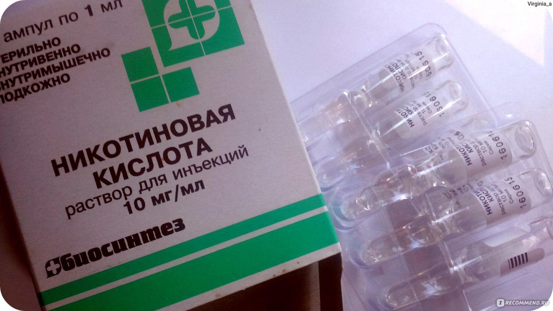 Витамин В в ампулах для лица: маски в домашних условиях