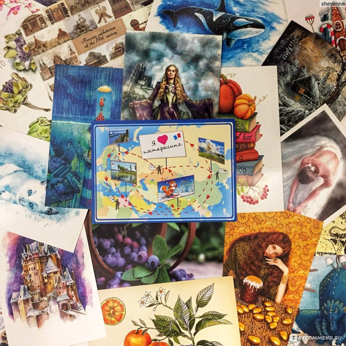 Почтовые открытки для посткроссинга новосибирск