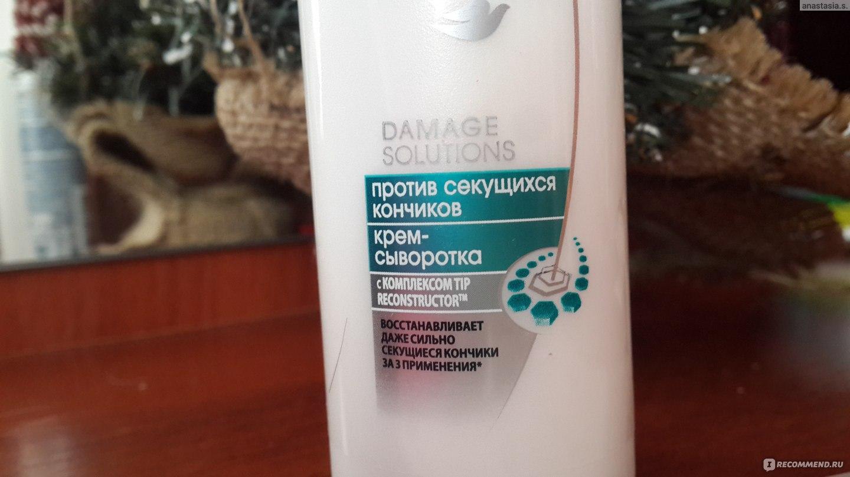 Что от ломкости и сечения волосы в домашних условиях 912