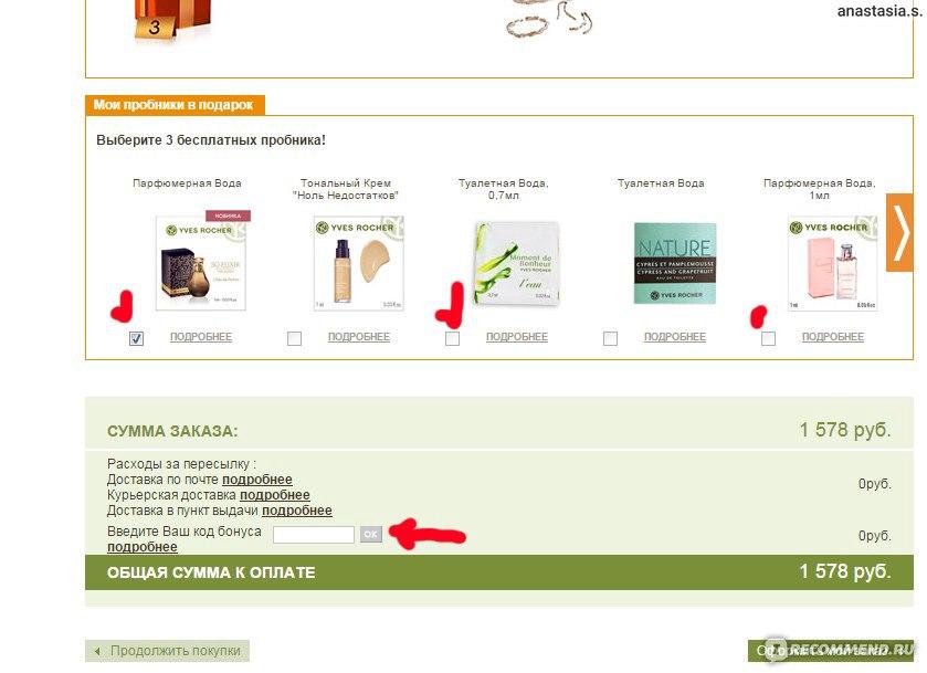Интернет Заказы В Казахстане