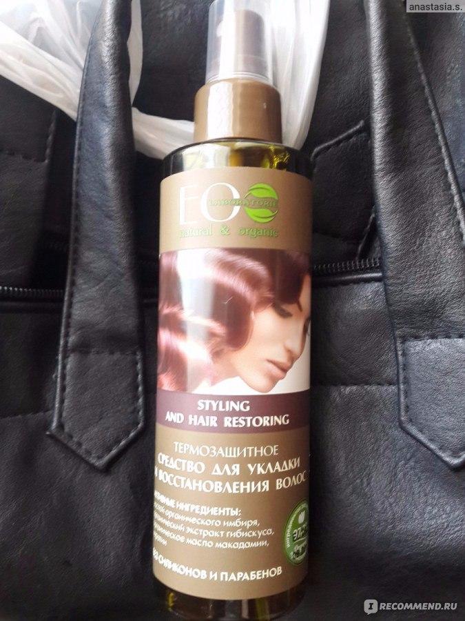 Кокосовое масло для волос жидкое или твердое
