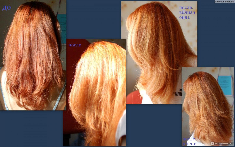 Палитра цветов в эстель фото до и после
