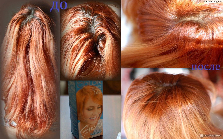 Как правильно подобрать краску для волос рыжего цвета