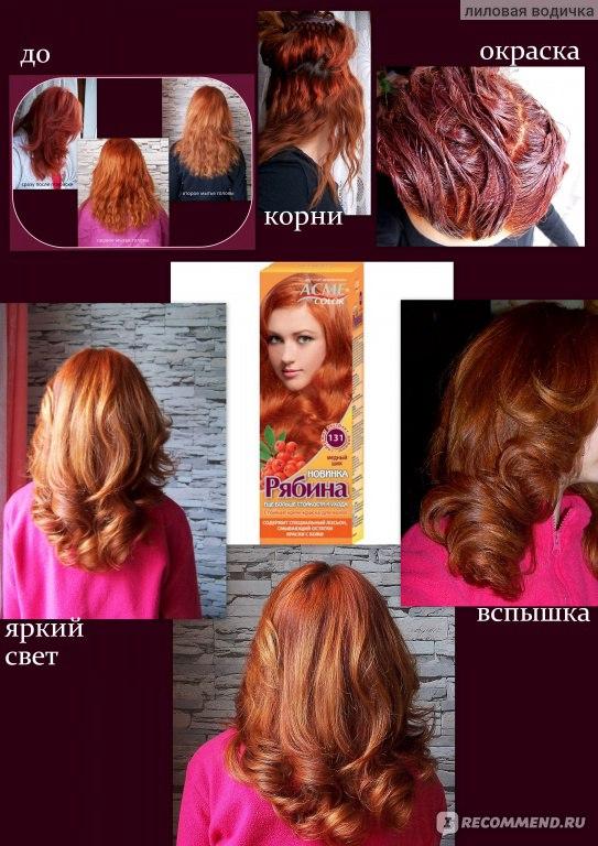Медный цвет краски для волос