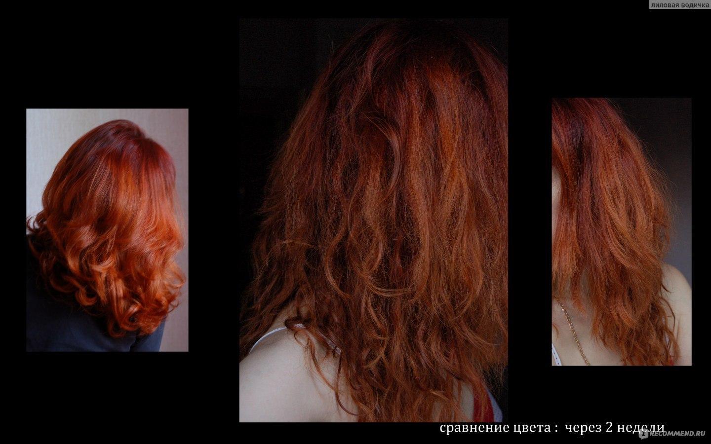 Краска для волос эстель рыжий цвет