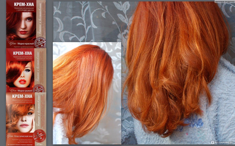 Рыжий цвет волос покрасить хной