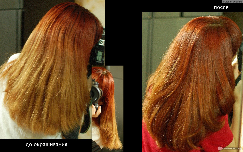 Как быстро смыть волосы от краски в домашних условиях