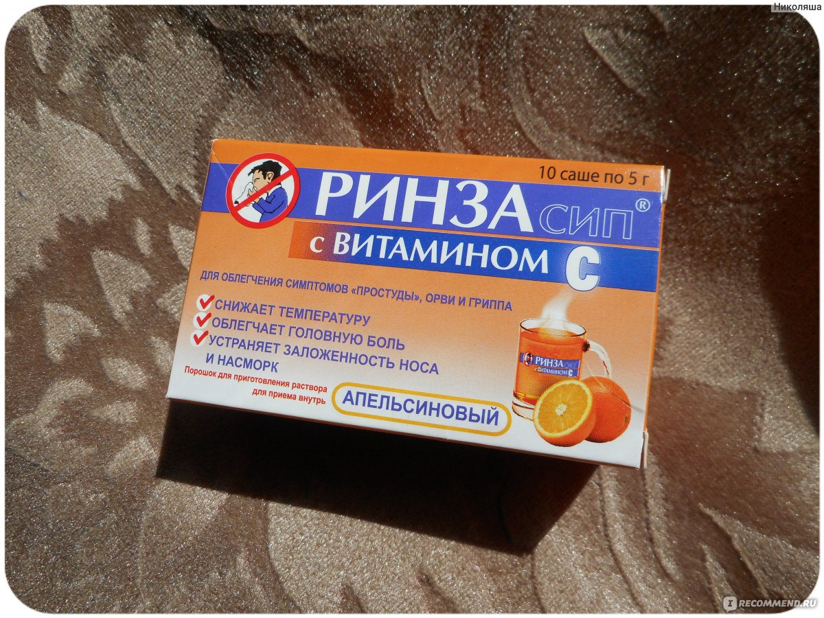 Народные средства лечения гриппа и 54