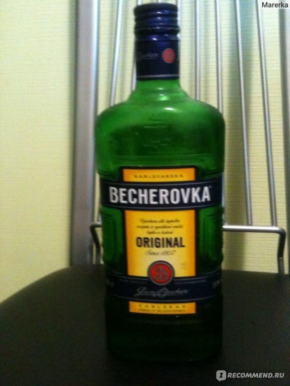 Ликер Becherovka - «ну что девчата по маленькой?! (рецепты ...