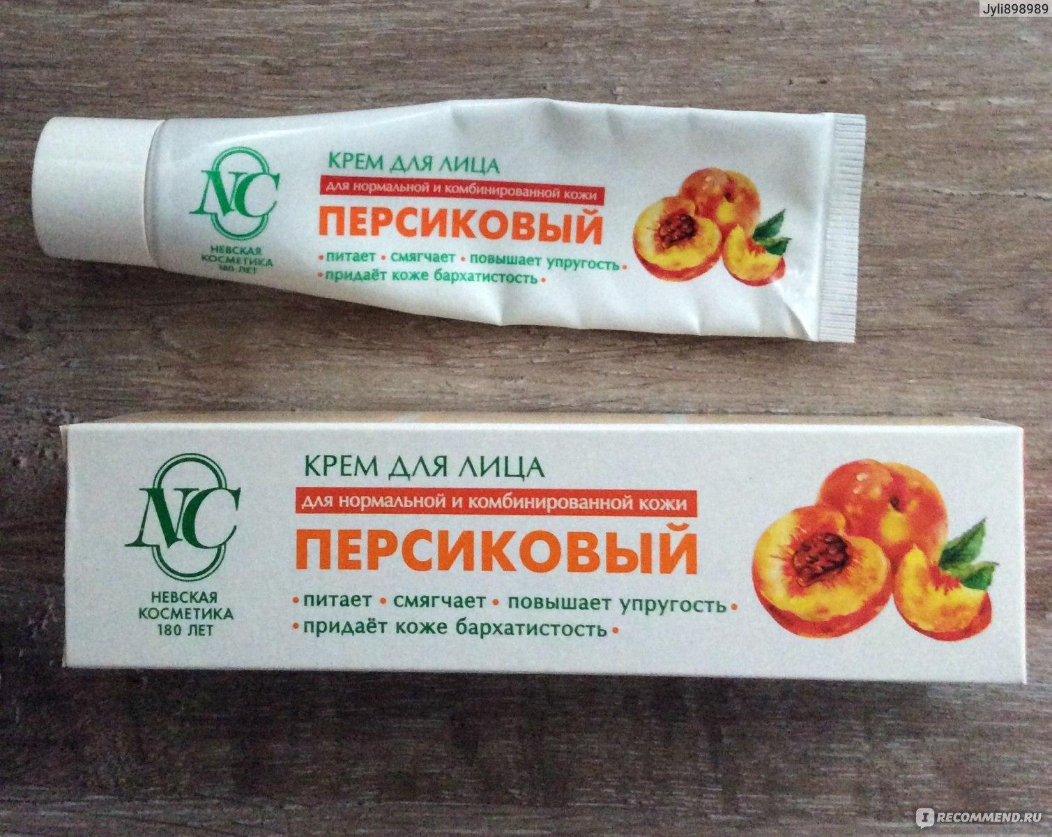 невская косметика крем персиковый купить