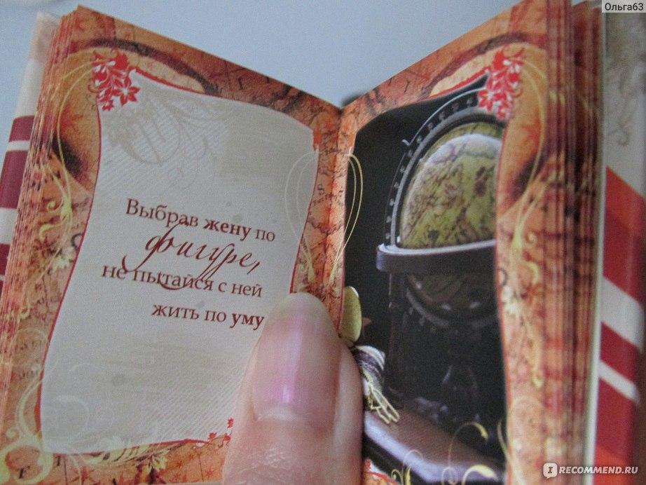 Стих про магнитик в подарок 49