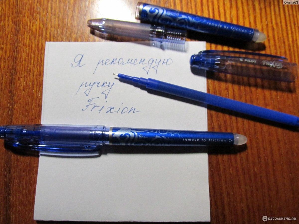 Как сделать чтобы ручка писала