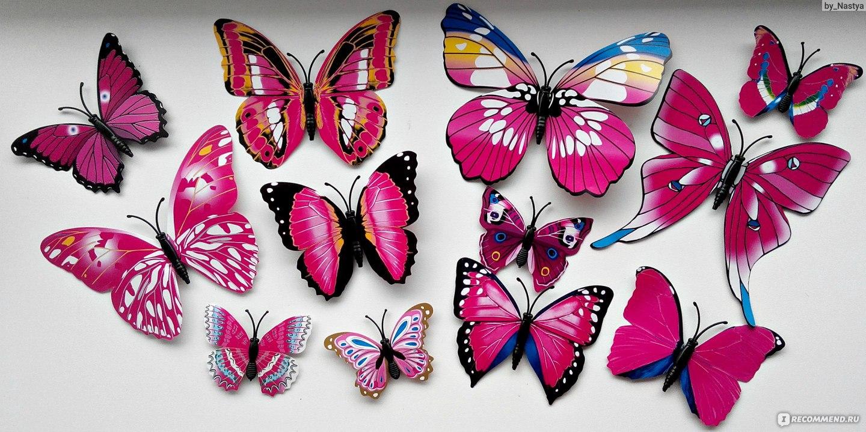Бабочки своими руками картинки