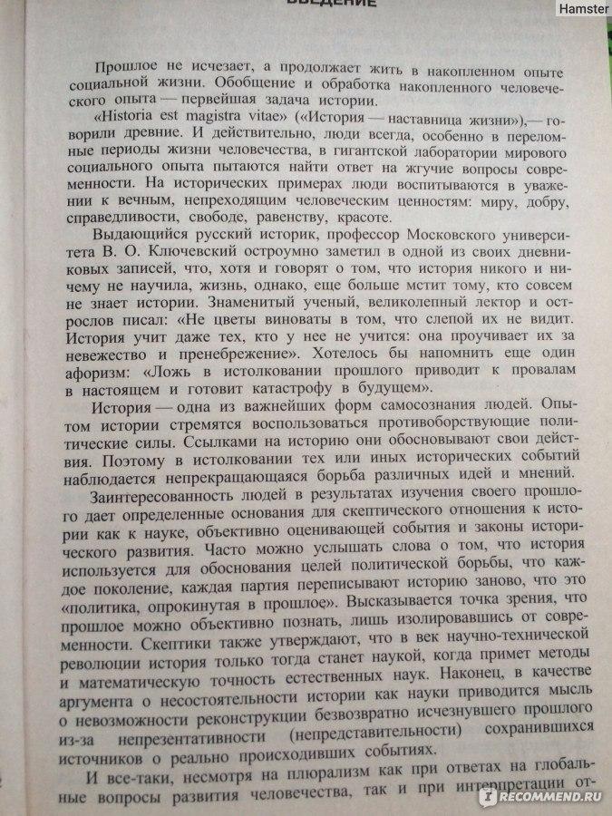 Бичурин Н Я Иакинф  Собрание сведений о народах