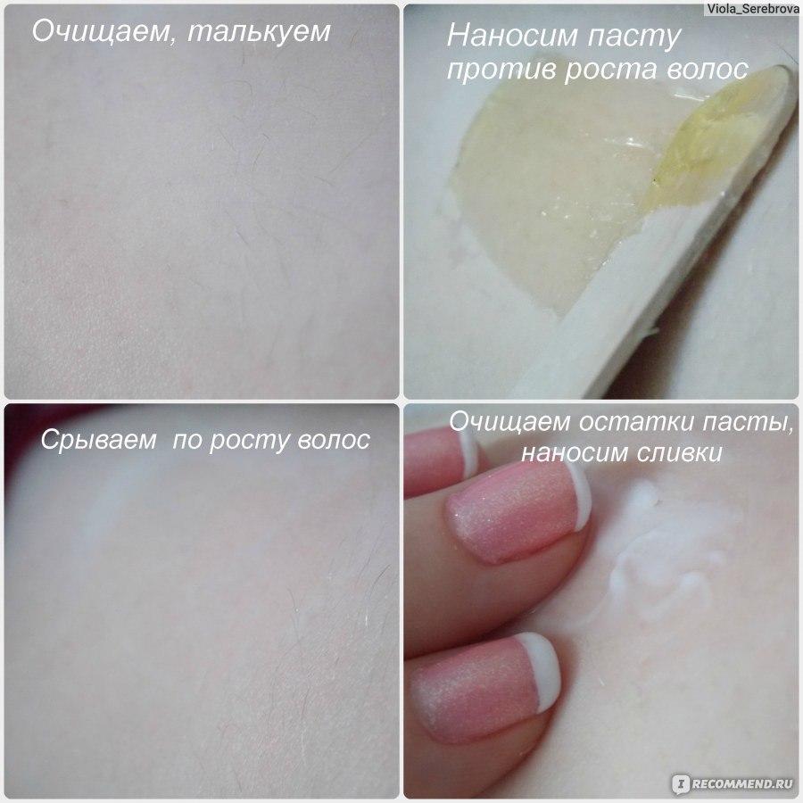 Роликов секса голая в масле и в сливках бляди колготках