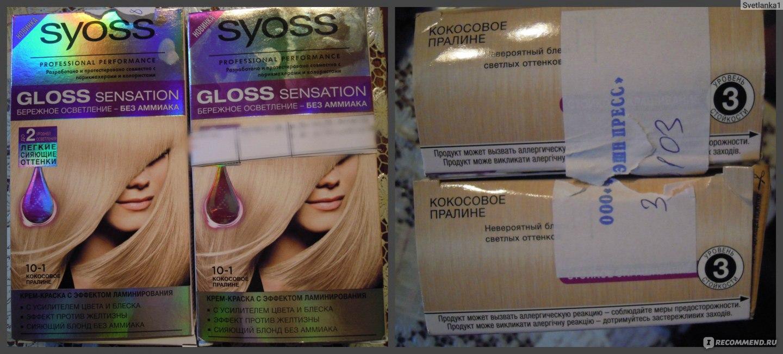 Краска для волос подходящая для беременных 98