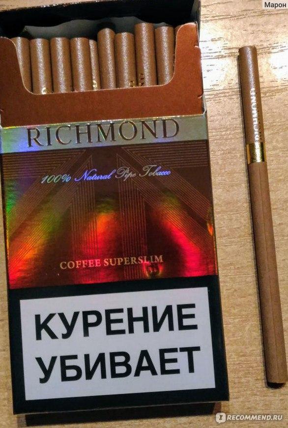 Купить шоколадные сигареты ричмонд купить картридж для электронной сигареты казань