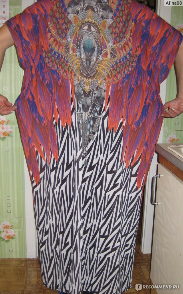 Платье-туника AliExpress Lyprerazy Boho Leopard summer sundress Beach  Sarongs large size robes women Plus aa0b95d36ece
