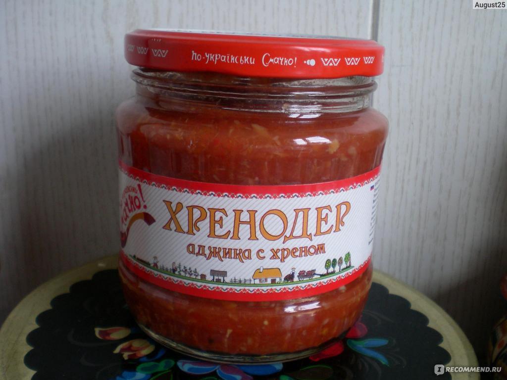 Как сделать аджику из хрена с помидорами