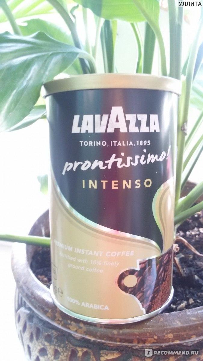 кофе лавацца растворимый фото