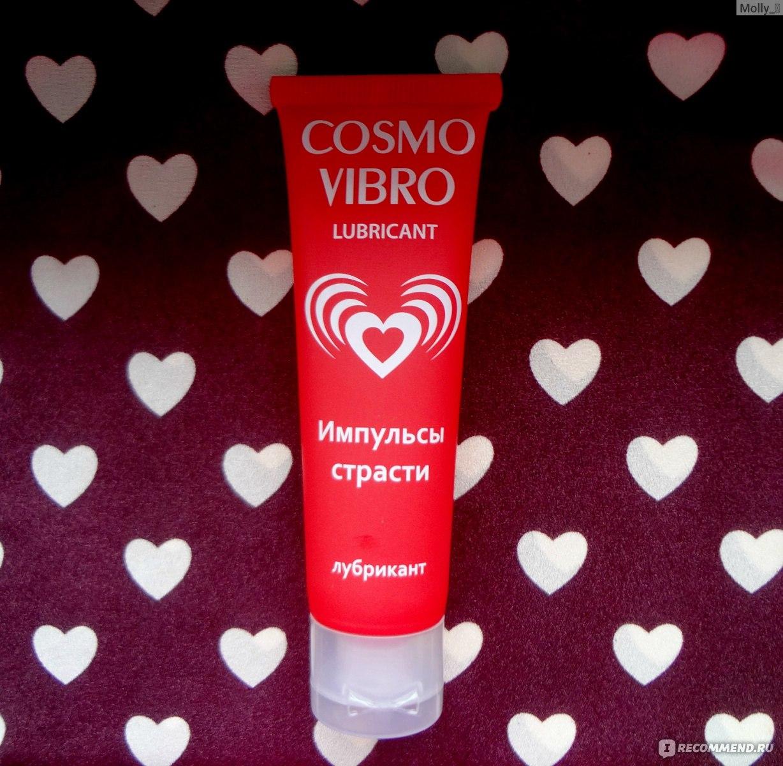 Cosmo vibro для женщин отзывы скачать шрифт nova bold
