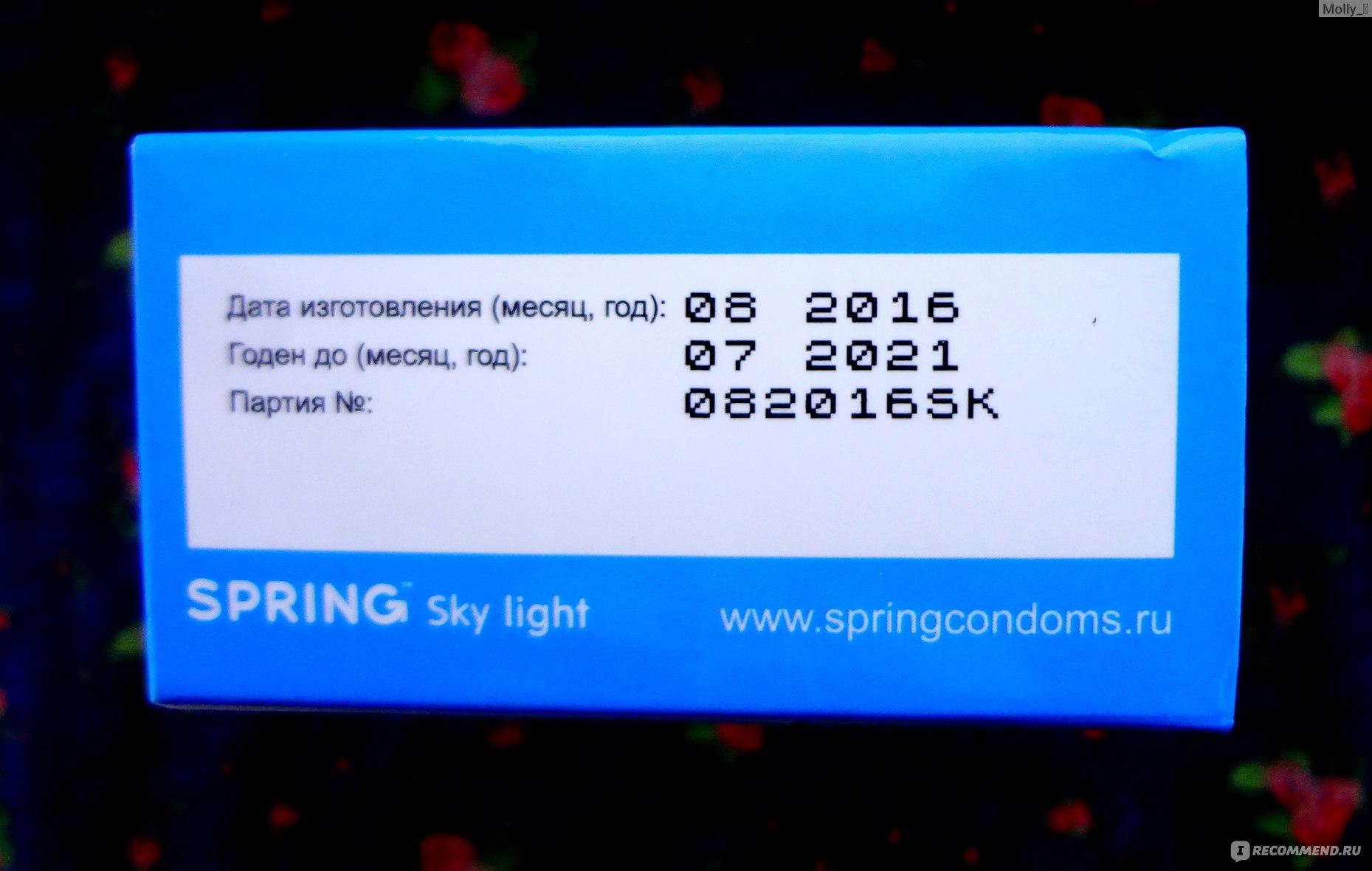 Spring Sky Light Презервативы ультратонкие