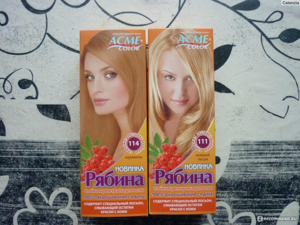 Краска для волос рябина нектарный блонд отзывы