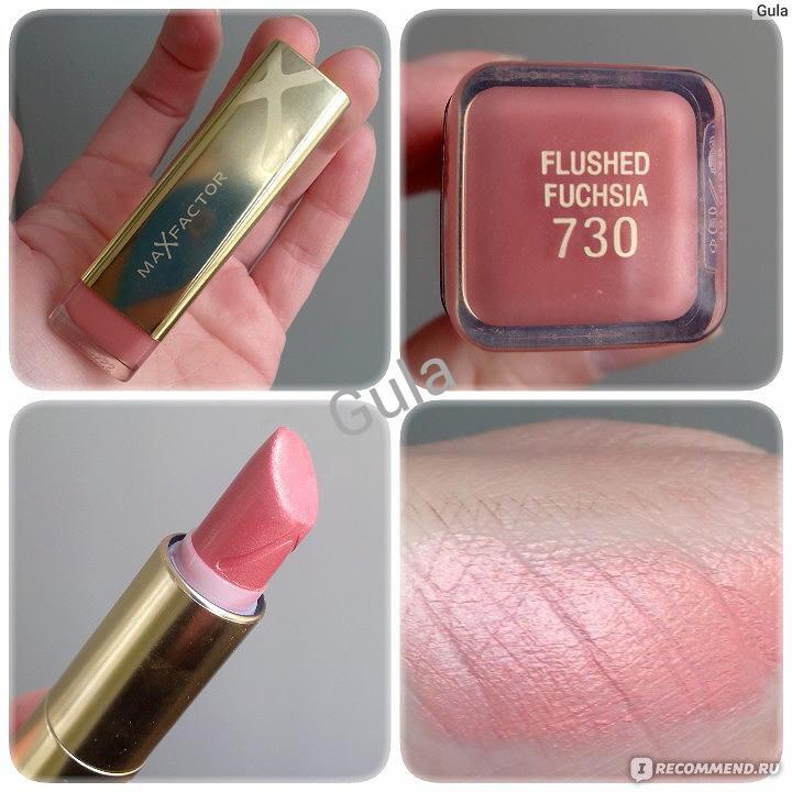 Губная помада Max Factor Colour Elixir Lipstick  Отзывы