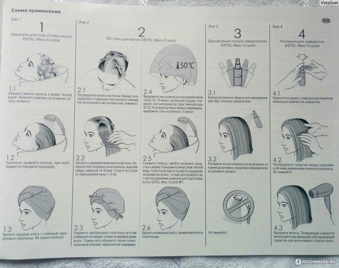 Модные прически на средние волосы с челкой: каскад, лесенка 74