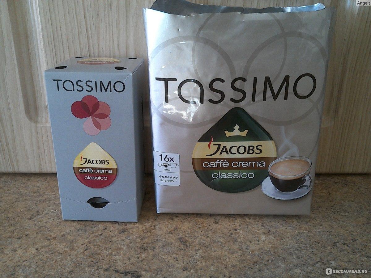 Tassimo капсулы своими руками