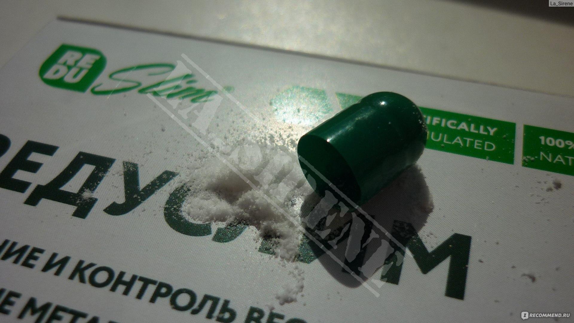 редуслим таблетки отзывы ьги