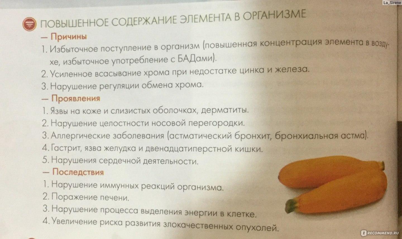 Анализ волос на наркотики цены в Москве