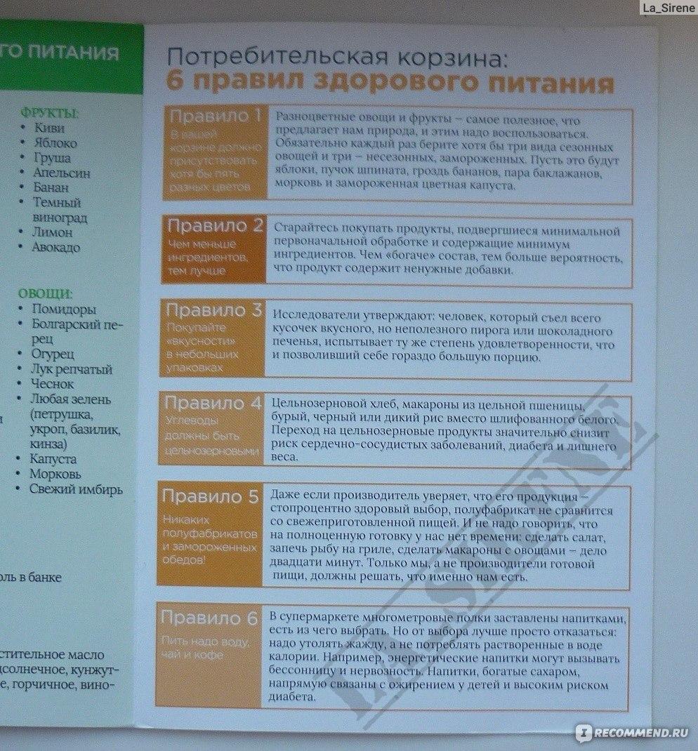 a1c017a2264e Записи с меткой | Дневник Dibeil : LiveInternet - Российский Сервис ...
