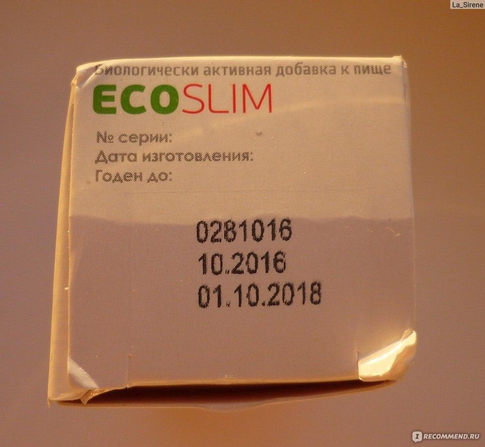 eco slim таблетки отзывы реальные