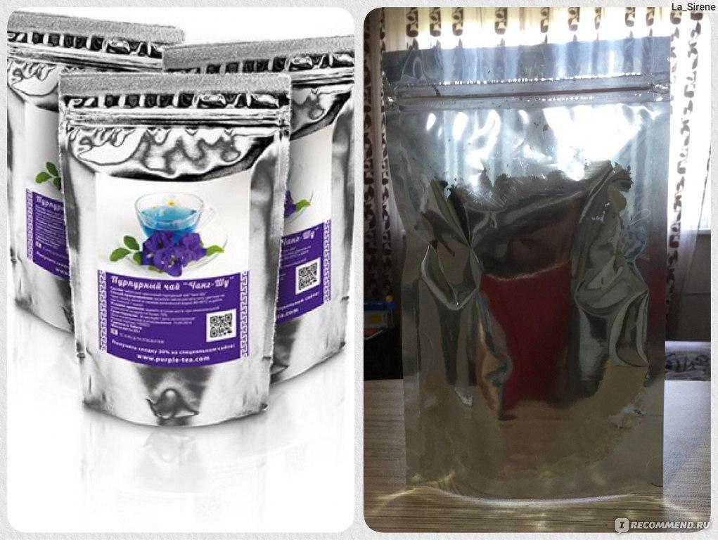 Где купить чай чанг шу цена спб