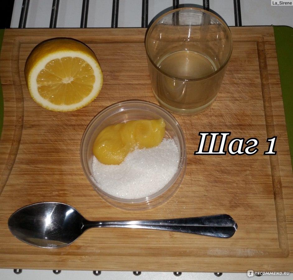 Сделать шугаринг в домашних условиях с лимонной 750