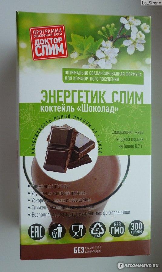 http://irecommend.ru/sites/default/files/imagecache/copyright1/user-images/159974/mlhPGjOkACR6ViLQUVMT0Q.jpeg