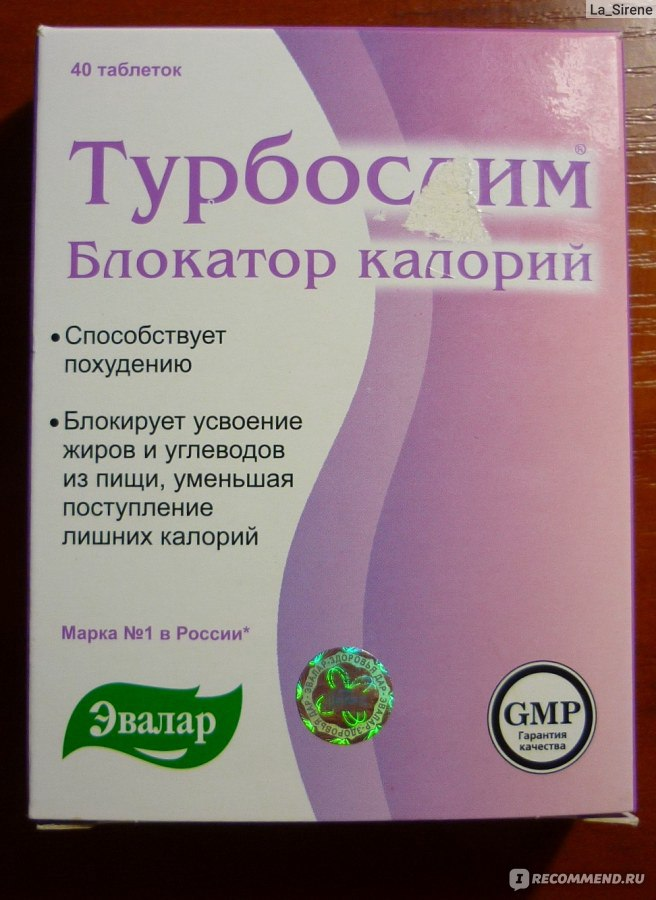 Топикрем sos крем для тела восстанавливающий