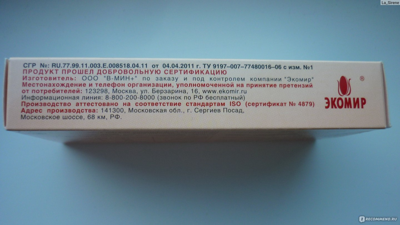 Бад при климаксе список негормональных биологически активных добавок