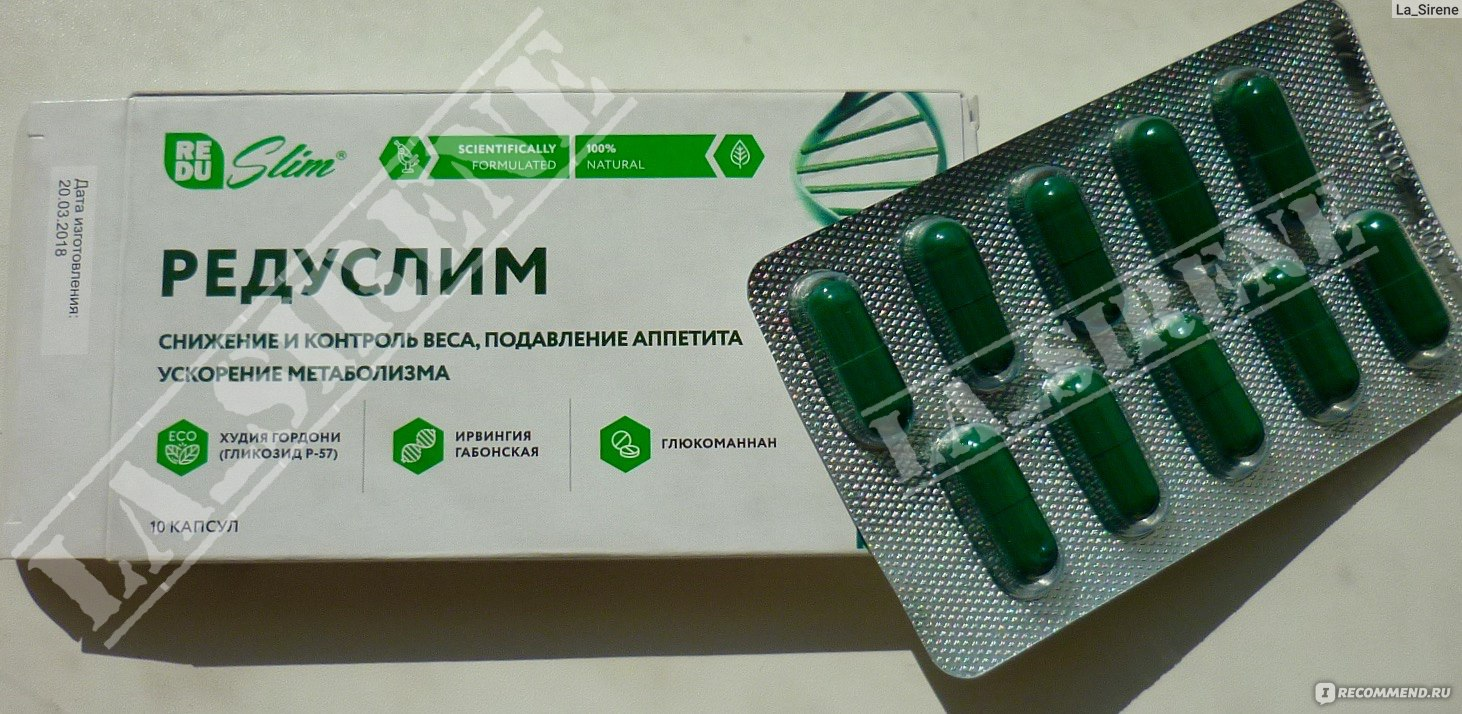 редуслим таблетки для похудения цена в воронеже новый